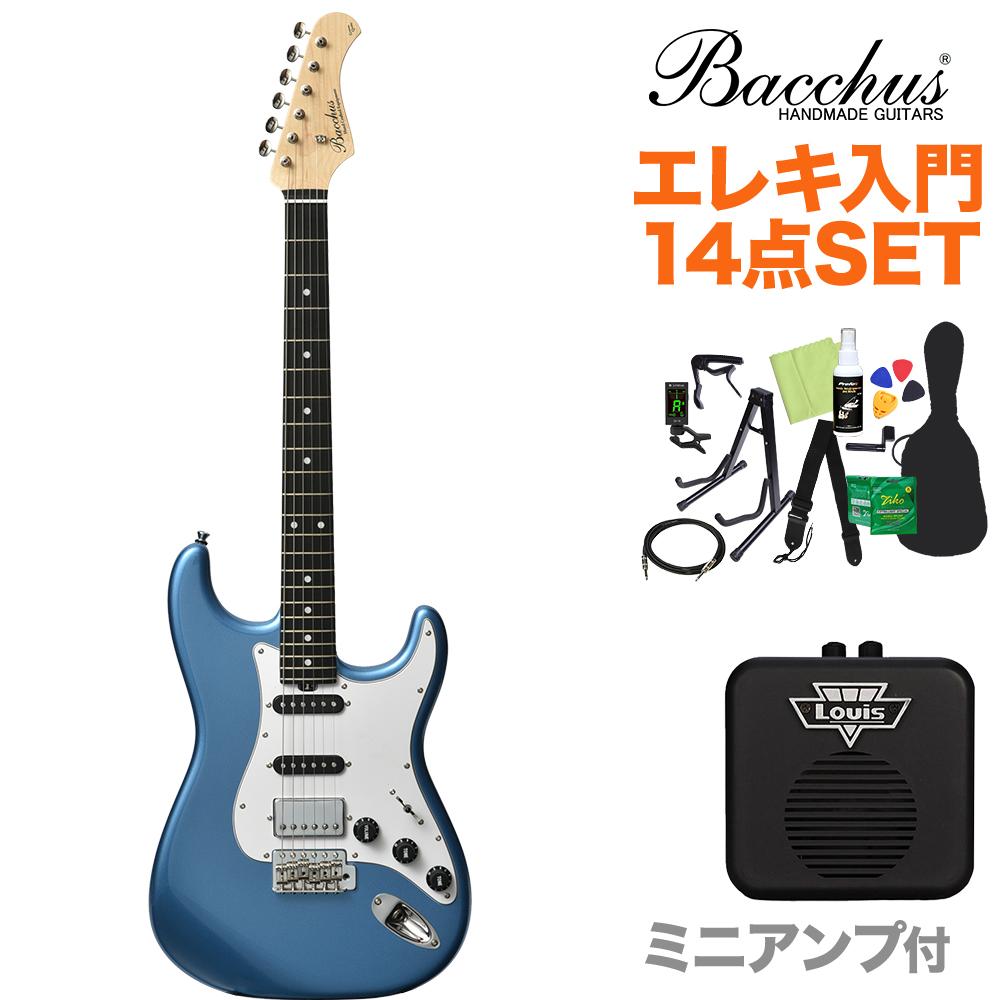 Bacchus BSH-700B ALD LPB エレキギター初心者14点セット 【ミニアンプ付き】 レイクプラシッドブルー 【バッカス】【オンラインストア限定】