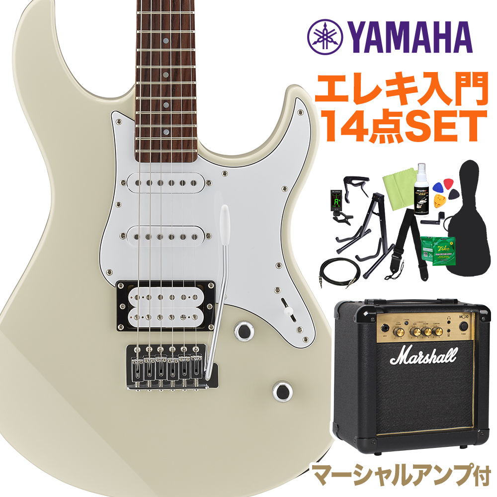 YAMAHA PACIFICA112V VW エレキギター初心者14点セット 【マーシャルアンプ付き】 エレキギター ヴィンテージホワイト 【ヤマハ パシフィカ PAC112】