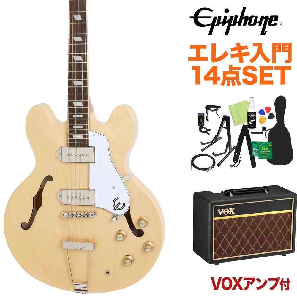 <title>Epiphone Casino Natural エレキギター 初心者14点セット VOXアンプ付き 送料無料 フルアコ カジノ エピフォン</title>