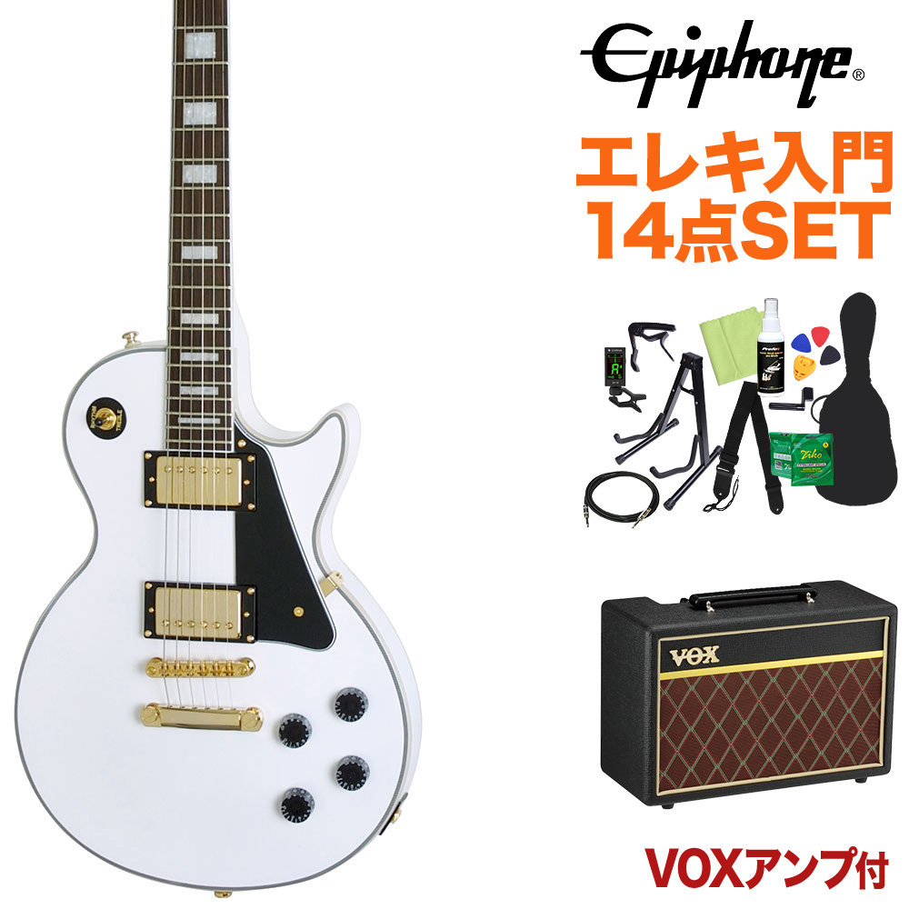 Epiphone Les Paul Custom PRO Alpine White エレキギター 初心者14点セット【VOXアンプ付き】 レスポール 【エピフォン】