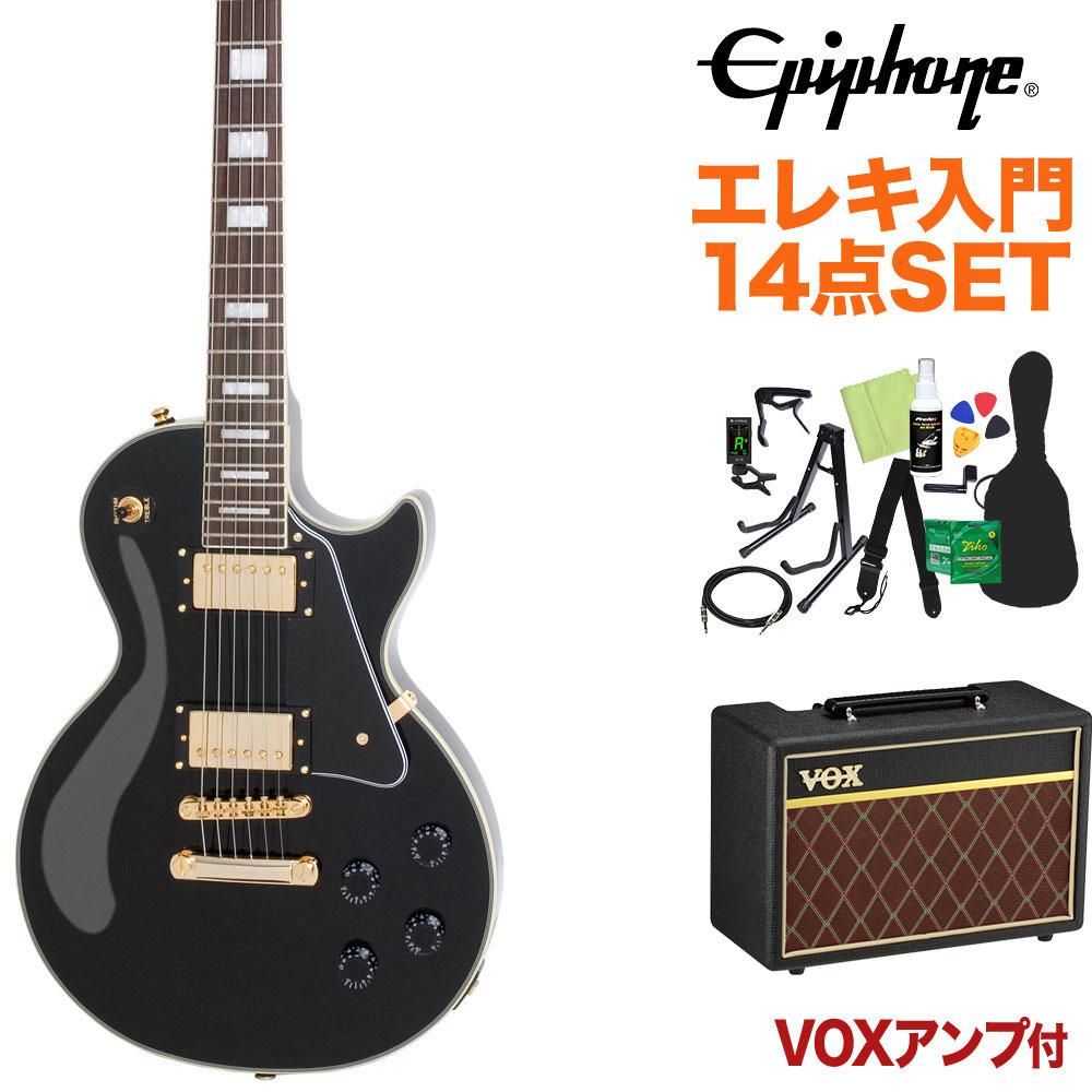 Epiphone Les Paul Custom PRO Ebony エレキギター 初心者14点セット【VOXアンプ付き】 レスポール 【エピフォン】