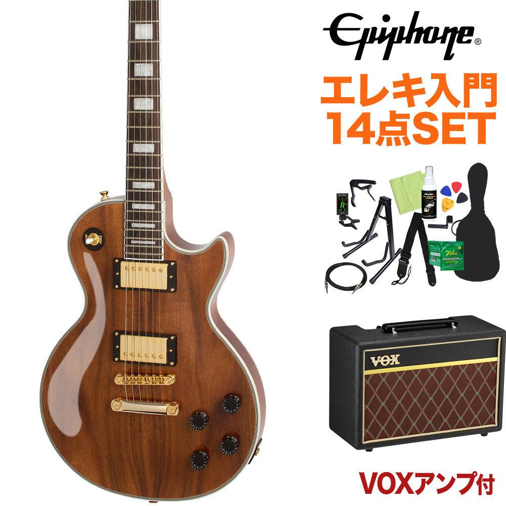 Epiphone Limited Edition Les Paul Custom PRO KOA Natural エレキギター 初心者14点セット VOXアンプ付 レスポール 【エピフォン】