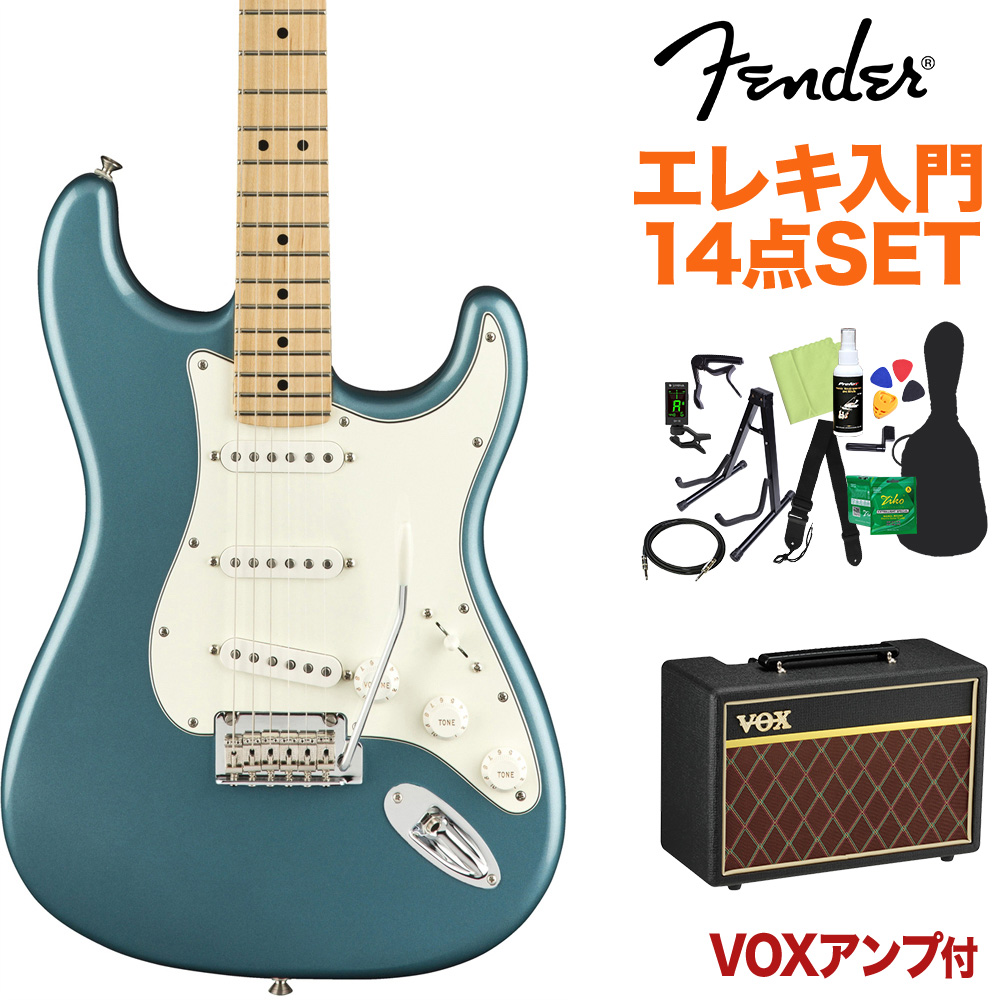 Fender Player Stratocaster Maple Tidepool エレキギター 初心者14点セット 【VOXアンプ付き】 【フェンダー】