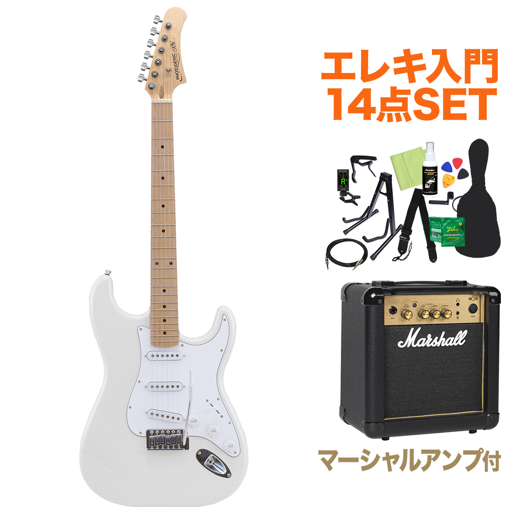 <title>Photogenic ST180M 売り出し WH エレキギター初心者14点セット マーシャルアンプ付き ストラトタイプ フォトジェニック</title>