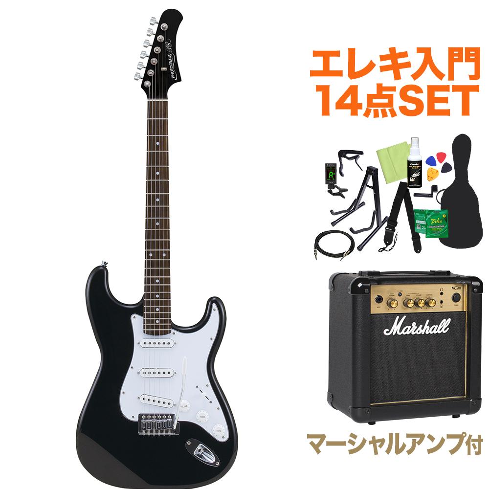 <title>完全送料無料 Photogenic ST180 HBK エレキギター初心者14点セット マーシャルアンプ付き ストラトタイプ フォトジェニック</title>
