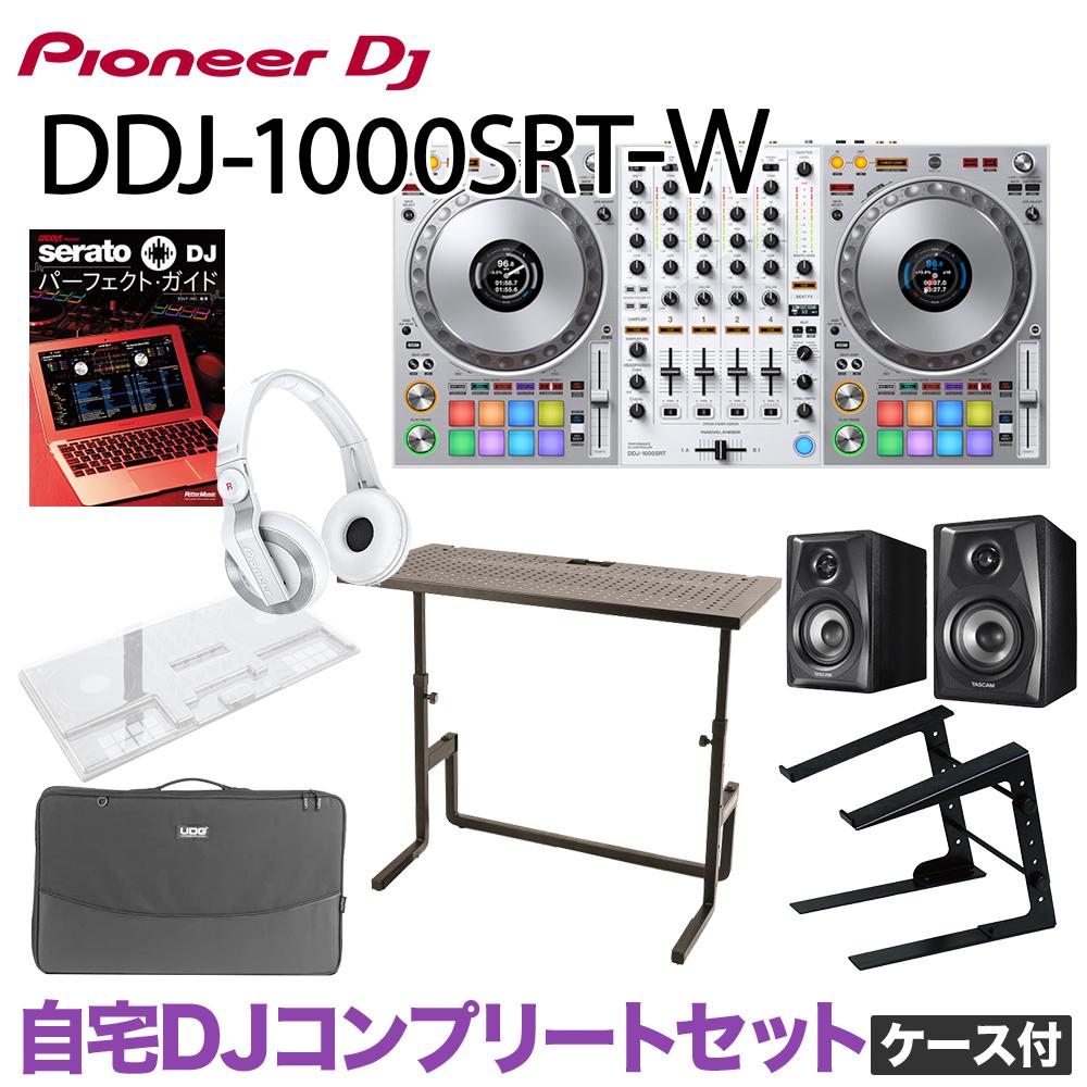 Pioneer ヘッドホン 専用カバー (ケース付き) PCスタンド DJデスク スピーカーケース 自宅DJコンプリートセット DDJ-1000SRT-W セット DJ 【パイオニア】