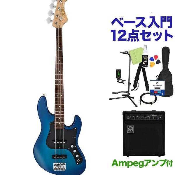 FUJIGEN BMJ-G/TBS/01 ベース 初心者12点セット 【ampegアンプ付】 ジャズべタイプ 【フジゲン】