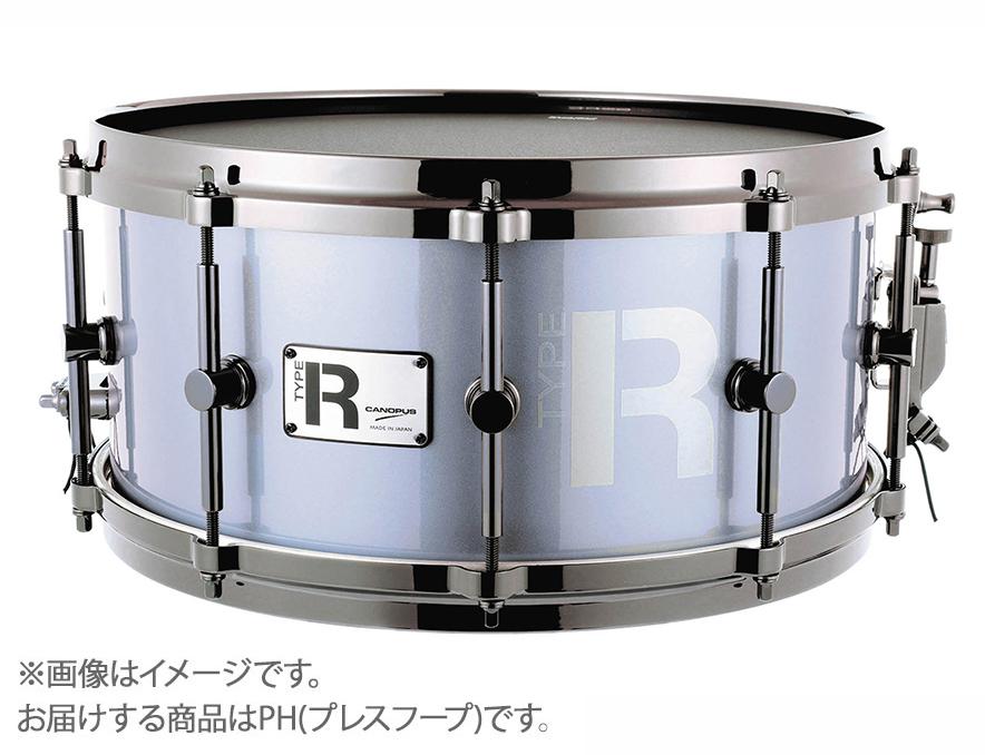 Type-R MTR-1465 PH/BN Silver Metallic スネアドラム Type-R