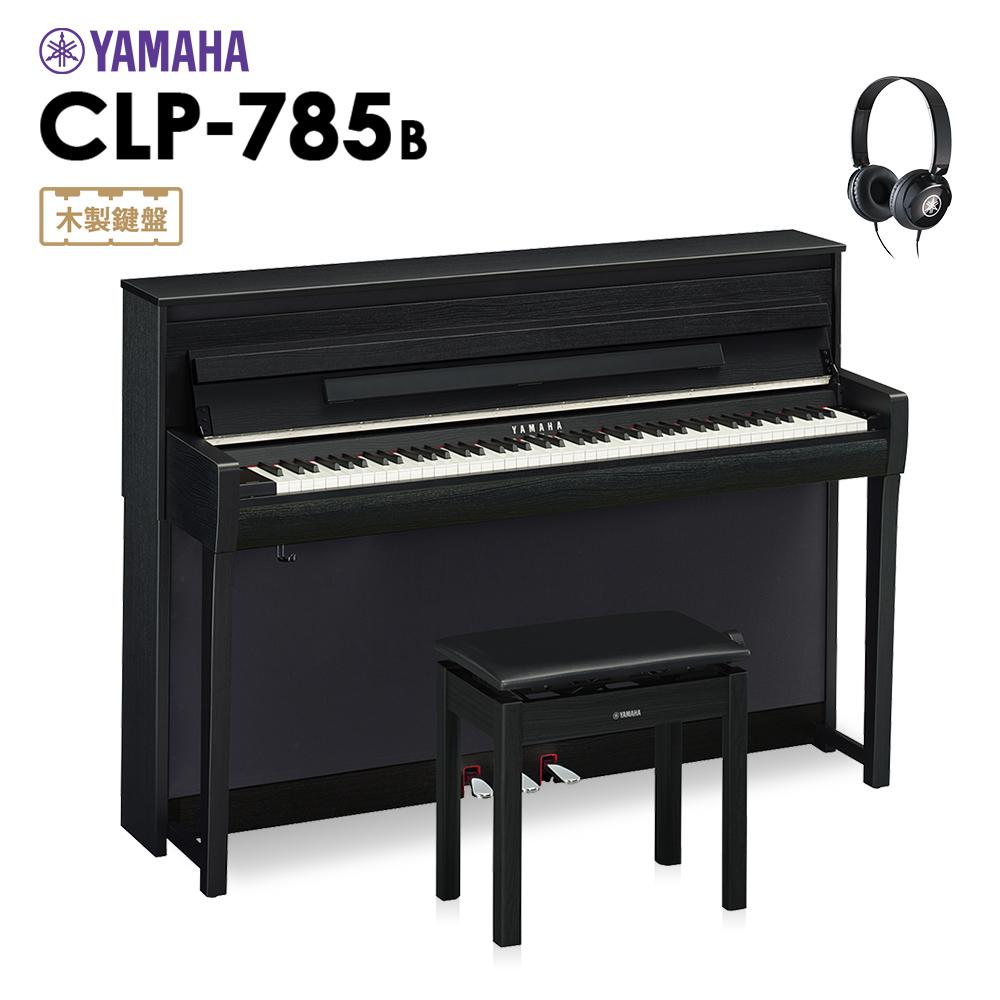 YAMAHA CLP-785B