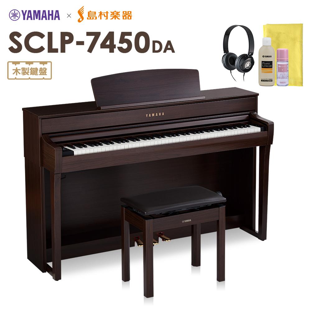 YAMAHA SCLP-7450 DA