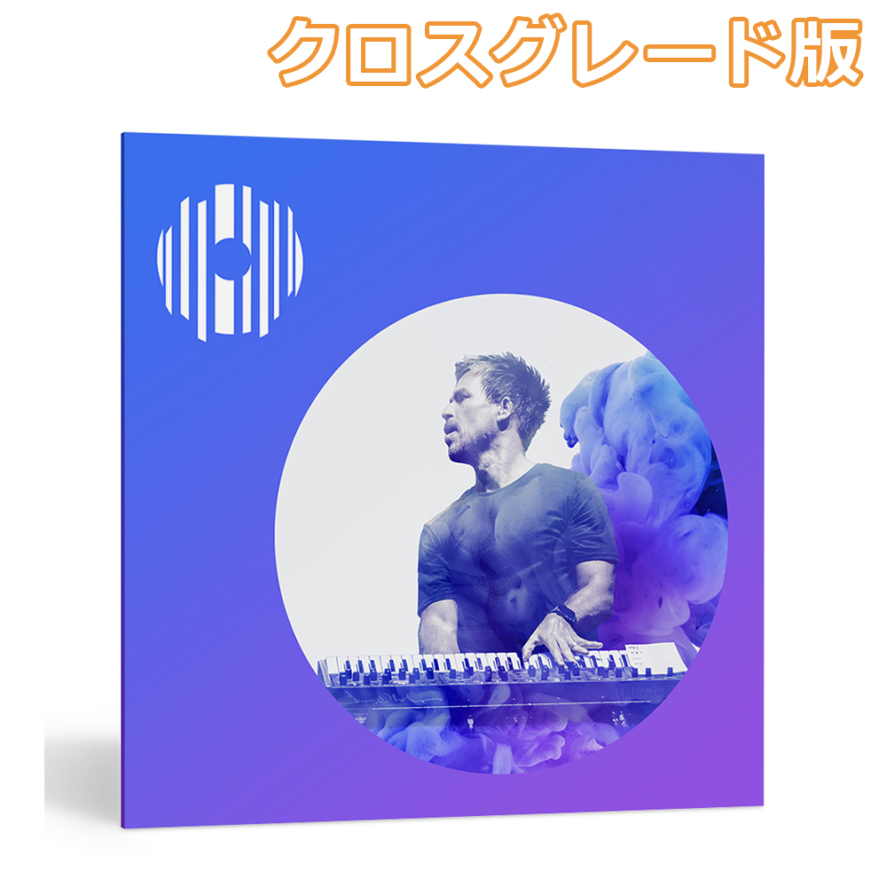 iZotope Stutter Edit2 クロスグレード版 from any paid iZotope Product 【アイゾトープ】[メール納品 代引き不可]