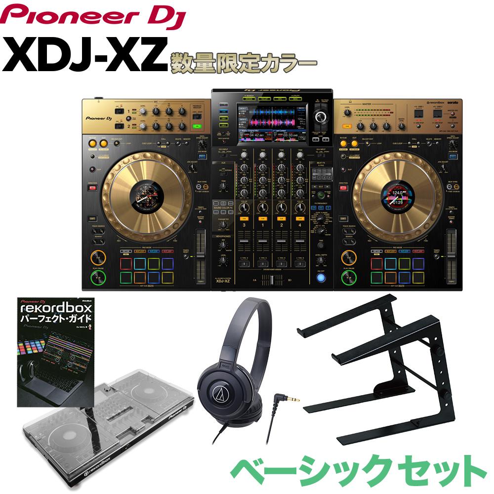 DJ セット XDJ-XZ-N Pioneer 【パイオニア】 ヘッドホン PCスタンド ベーシックセット