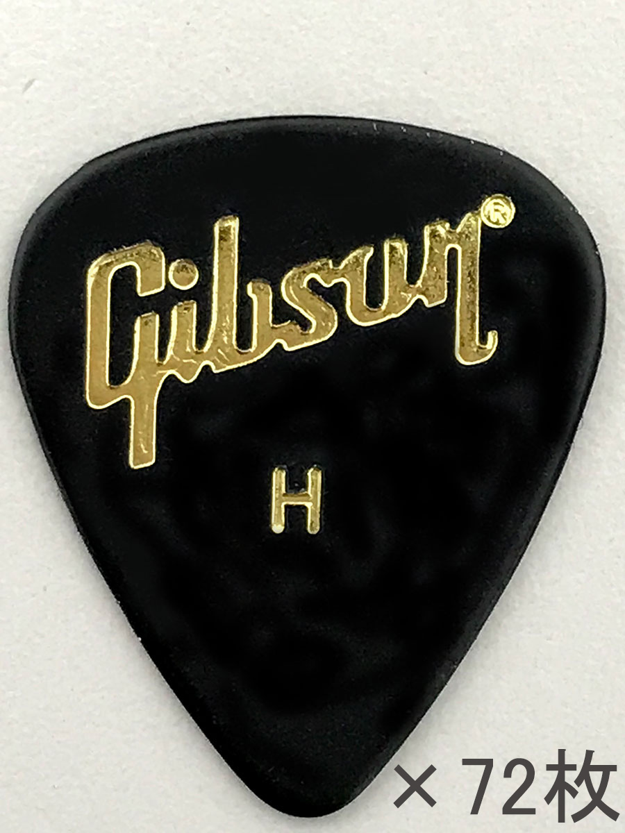 【在庫限り衝撃特価】 Gibson ピック 【72枚セット】ティアドロップ HEAVY PICK ギターピック 【ギブソン APRGG-74H】