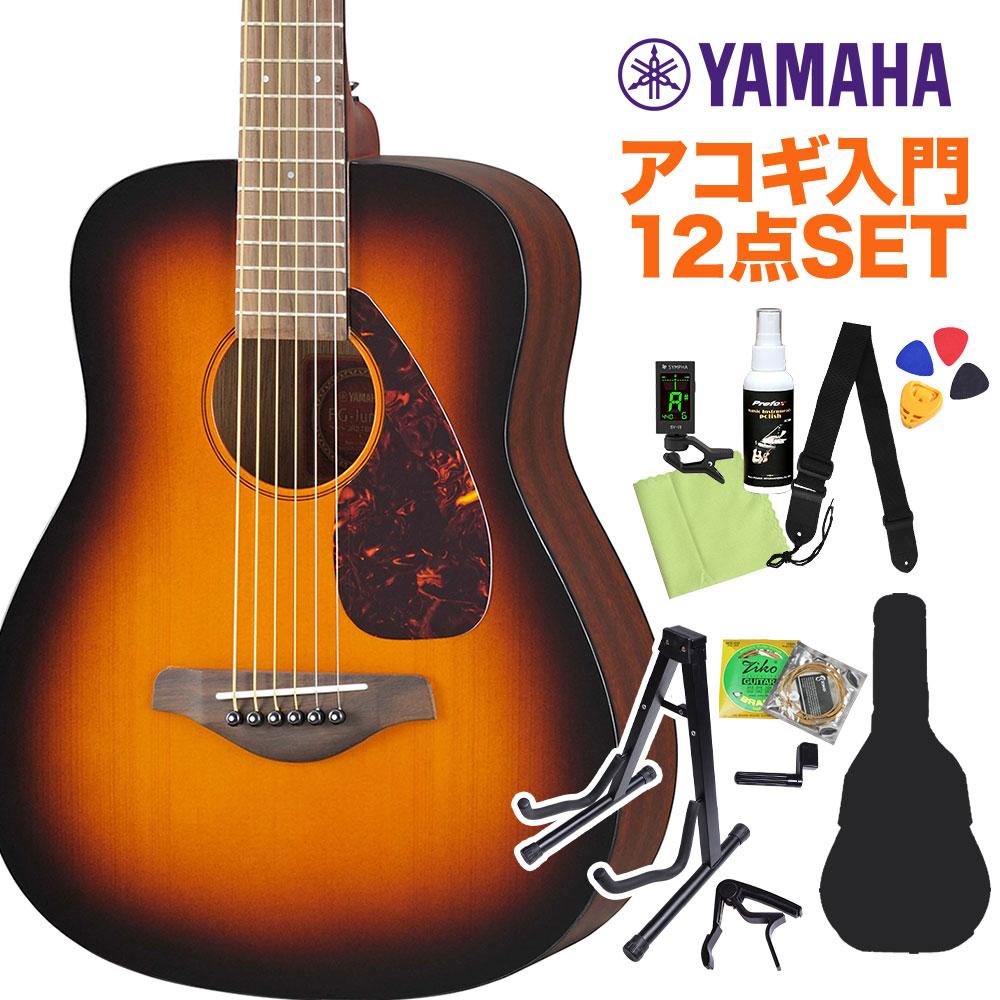 YAMAHA JR2 本日の目玉 TBS ヤマハ 爆売り ミニフォークギター アコースティックギター初心者12点セット