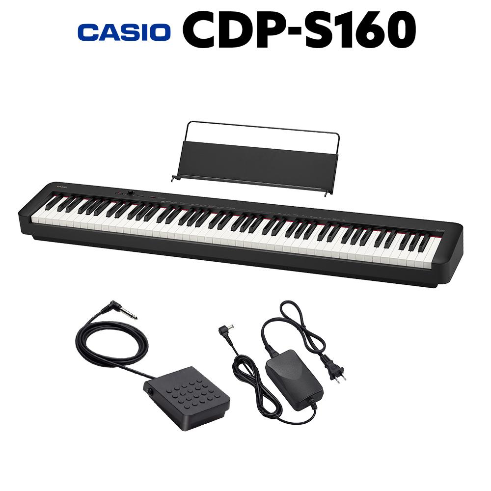 CASIO CDP-S160 BK 注目ブランド ブラック 88鍵盤 電子ピアノ アウトレットセール 特集 CDPS160 カシオ
