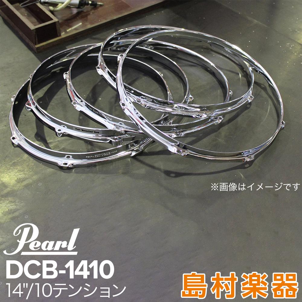 Pearl DCB1410 BK マスターキャスト(ダイカスト)フープ 14'/10テンション 【パール】