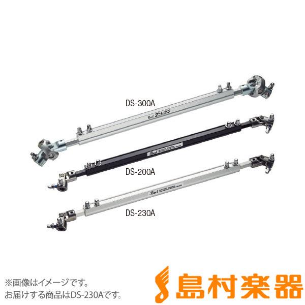 Pearl DS-230A ドライブシャフト/ツインペダル用 【パール】
