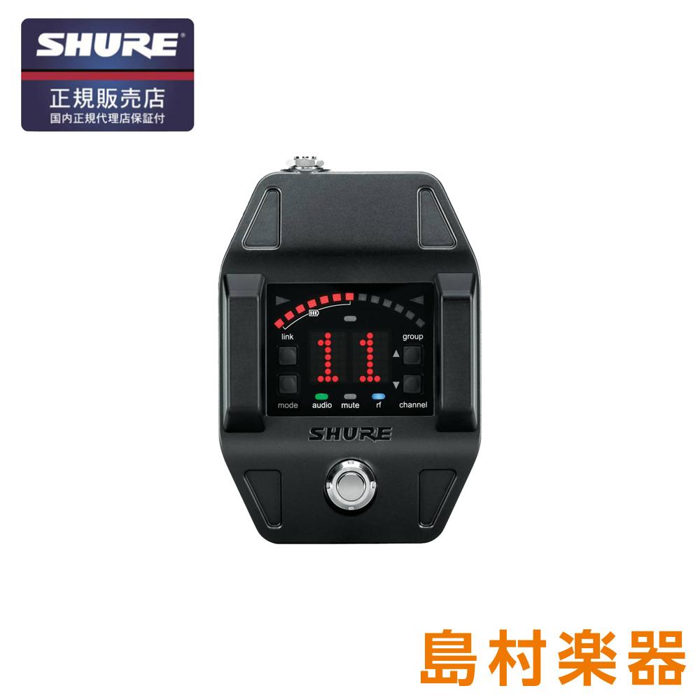 SHURE GLXD6 ワイヤレスマイクシステム/シングルチャンネルギターペダル受信機 【シュア】【国内正規品】