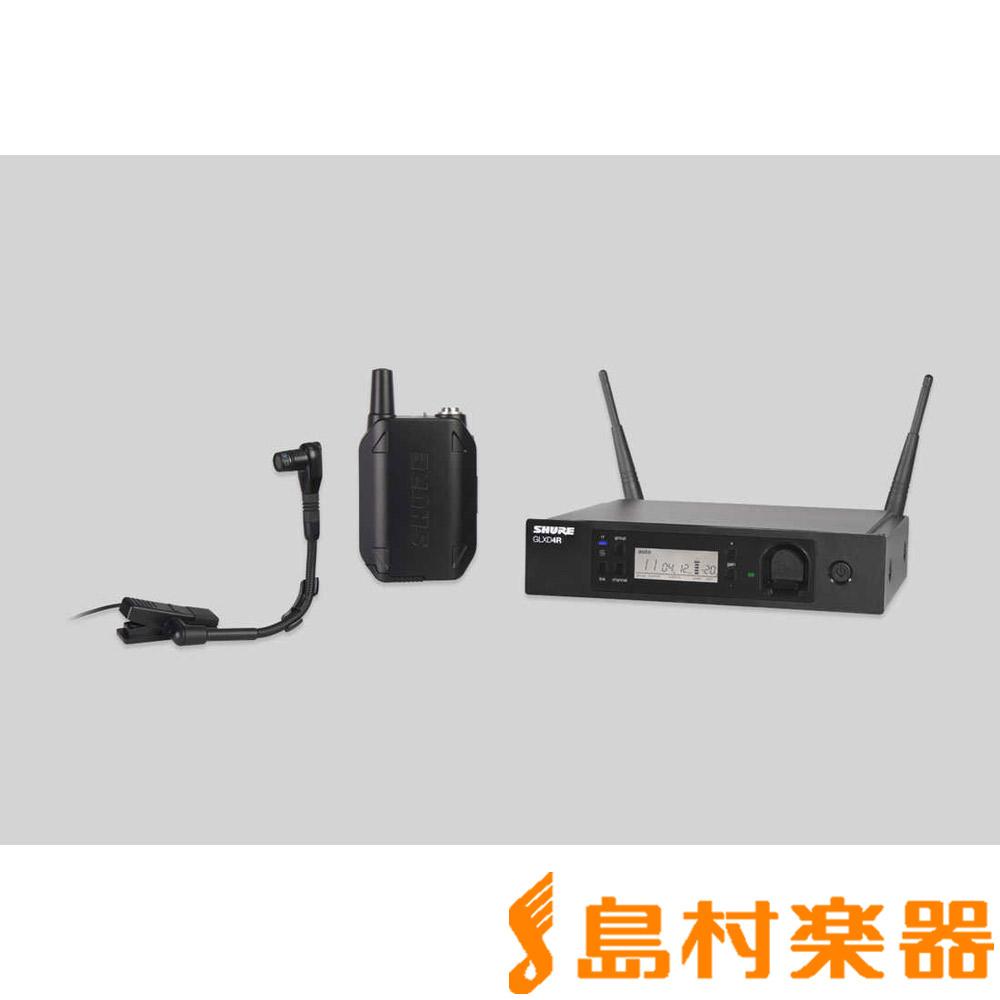 SHURE GLXD14RJ/B98-Z2 GLXD14R / BETA98H/C 管楽器システムセット(楽器用・ワイヤレス) 【シュア】【国内正規品】