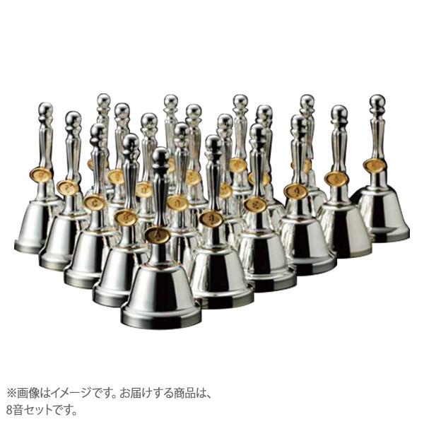 全音 MB-SPE 8音セット ミュージックベル・スーパーエクセレント 8音セット 【ゼンオン】
