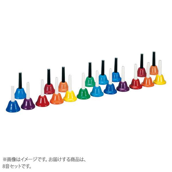 全音 CBR-8 ミュージックベル カラーハンド式 8音セット 【ゼンオン】