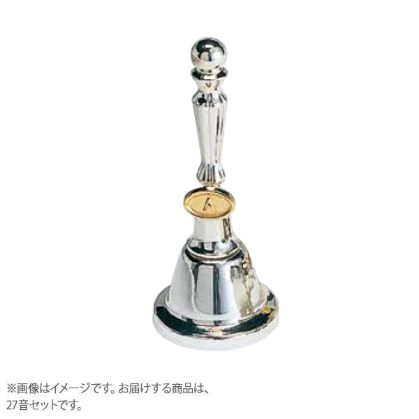 全音 MB-SP 27音セット ミュージックベル・スーパー 【ゼンオン】