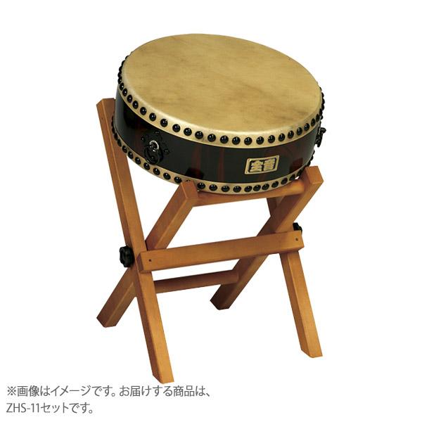 全音 ZHS-11セット 平太鼓セット 桜材積層合板銅 【ゼンオン】