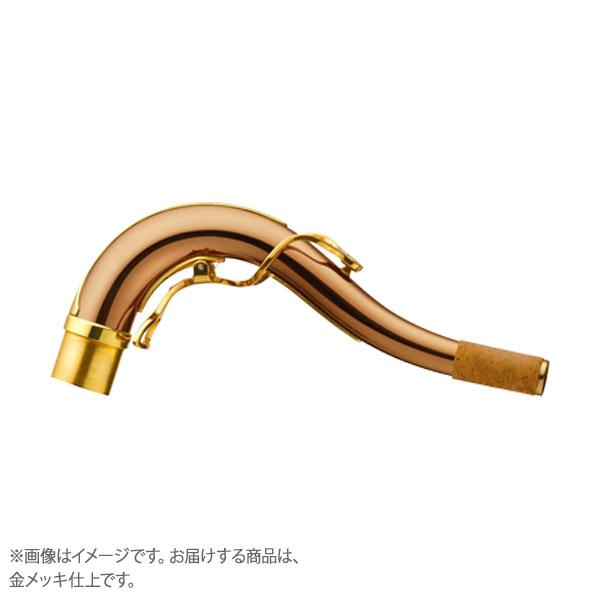 YANAGISAWA TW2-GP 金メッキ テナーサックス用 オプショナルネック ブロンズブラス製 【ヤナギサワ】