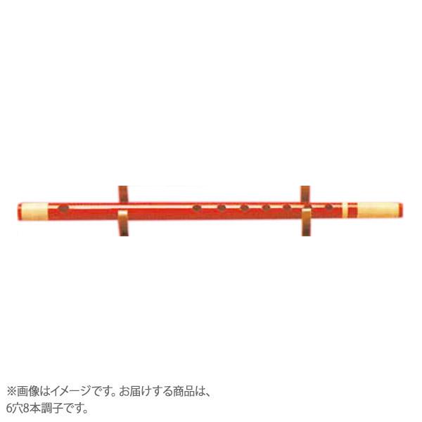紫水 篠笛 高級赤紫水 袋付 籐両巻 6穴8本調子 【シスイ】