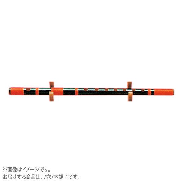 紫水 篠笛 高級黒紫水 袋付 赤糸半重 7穴7本調子 【シスイ】