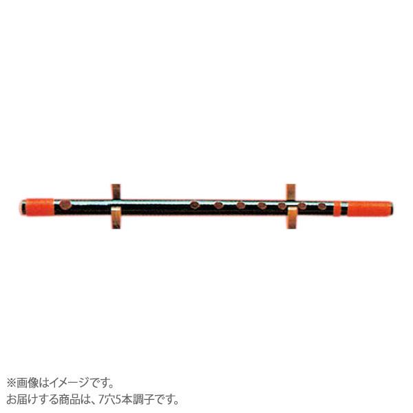 紫水 篠笛 高級黒紫水 袋付 赤糸両巻 7穴5本調子 【シスイ】