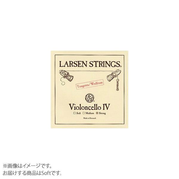 Larsen sc333141 チェロ弦 ORIGINAL オリジナル C弦 Soft 【バラ弦1本】 【ラーセン】