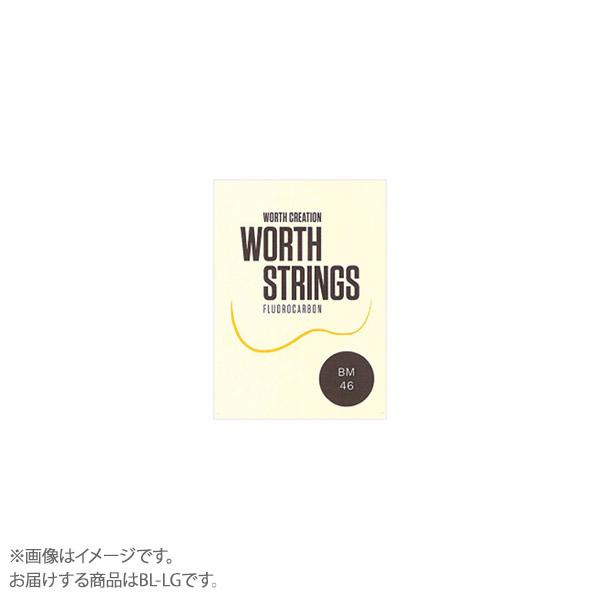 WORTH BL-LG  ウクレレ弦 ブラウンフロロカーボン Light LowG 【ワース】