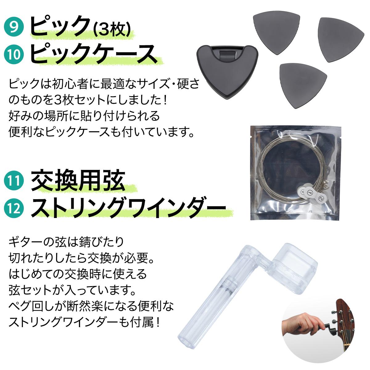 https://image.rakuten.co.jp/shimamuragakki/cabinet/set/01a/eg14set_ymhmn_4.jpg