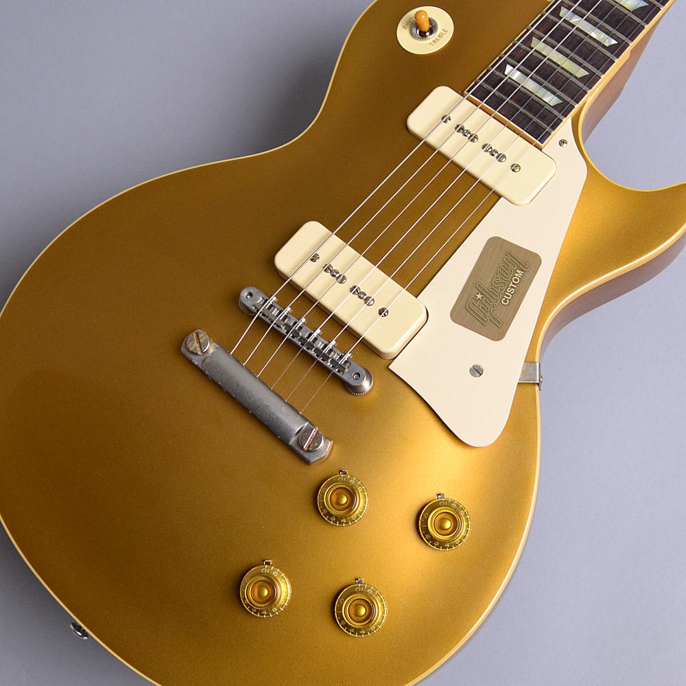 Gibson Custom Shop 2017 Limited Run 1956 Les Paul Reissue Antique Gold S/N:67023 レスポール ゴールドトップ 【ギブソン カスタムショップ】