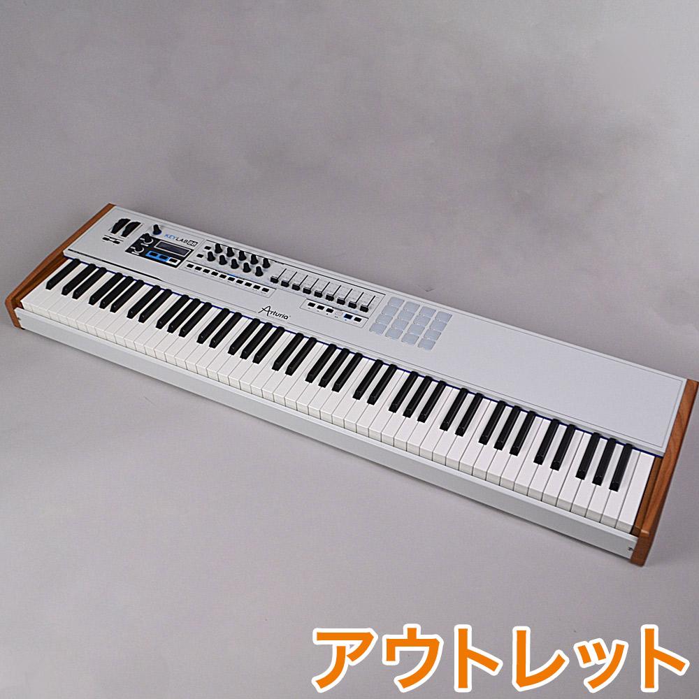 ARTURIA KEYLAB 88 USBコントローラー 【アートリア】【アウトレット】