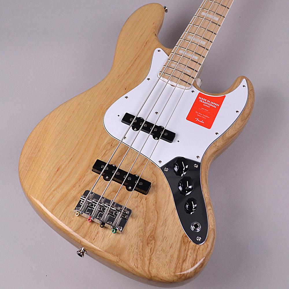 Fender Made in Japan Bass Fender Traditional 70s Japan Jazz Bass Natural エレキベース【フェンダー ジャパントラディショナル】【未展示品・専任担当者による調整つき】, 下妻市:8ff126f2 --- officewill.xsrv.jp