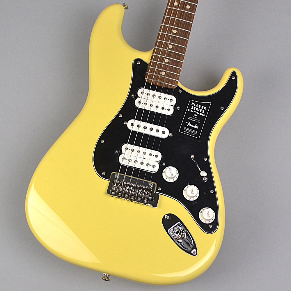 Fender PLAYER STRATOCASTER HSH Buttercream エレキギター 【フェンダー プレイヤーストラトキャスター】【未展示品・専任担当者による調整済み】