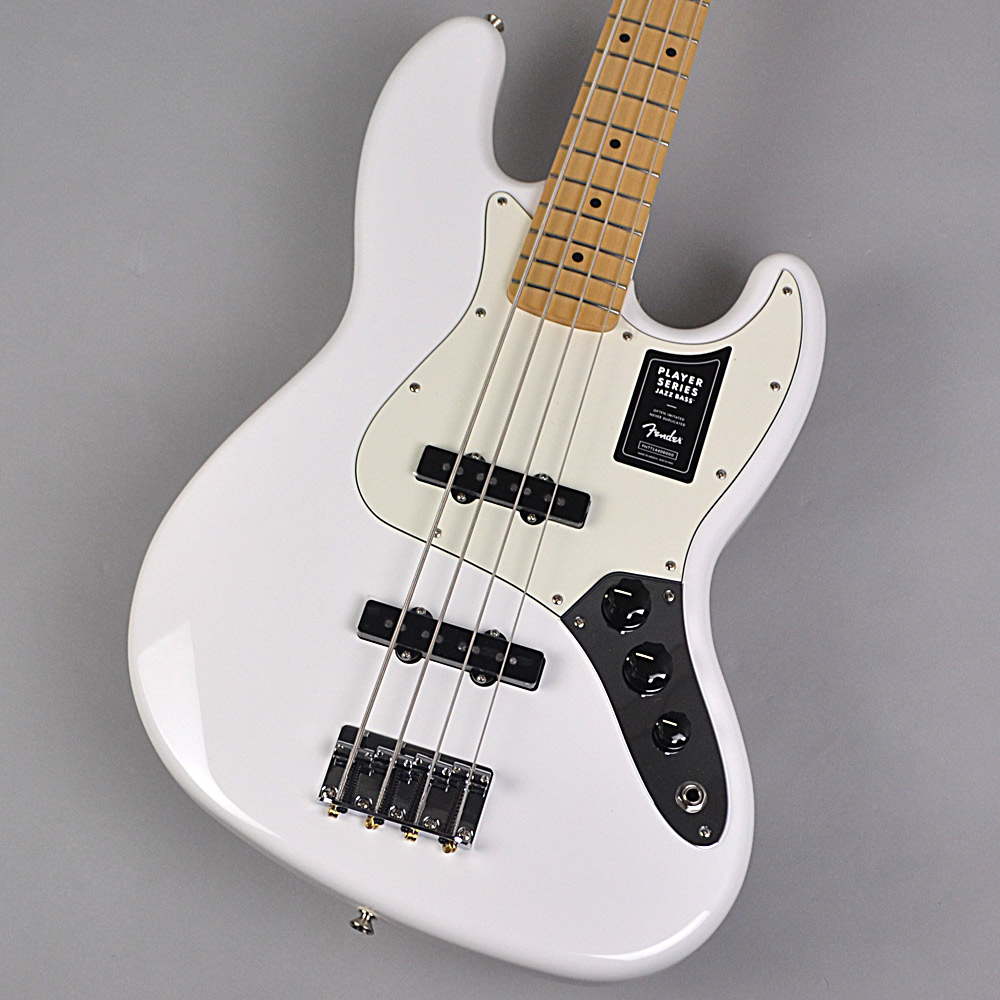 Fender PLAYER JAZZ BASS Polar White ベース 【フェンダー プレイヤージャズベース 白】【未展示品・専任担当者による調整済み】