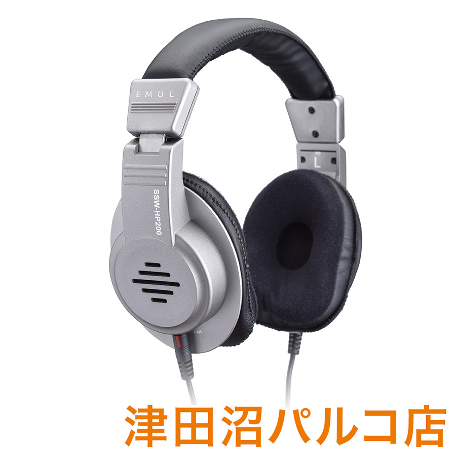 EMUL SSW-HP200 電子ピアノ用ヘッドホン 【エミュール SSWHP200】【津田沼パルコ店】