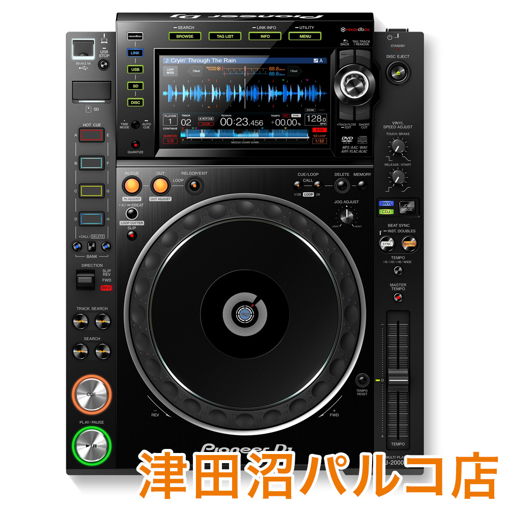 Pioneer CDJ-2000NXS2 DJ CDJ-2000NXS2 CDJプレーヤー CDJプレーヤー Pioneer【パイオニア CDJ2000NXS2】【津田沼パルコ店】, ワールドサプライズ:67bb73fe --- officewill.xsrv.jp