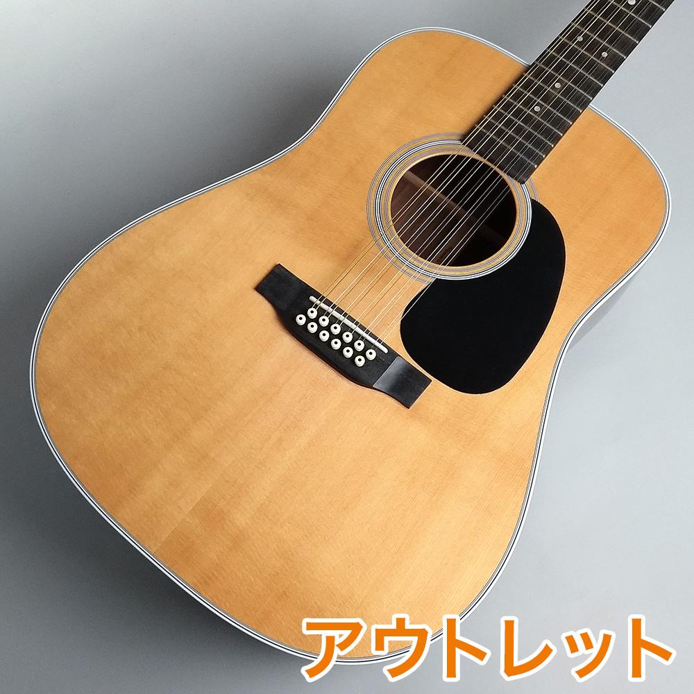 Martin D12-28 アコースティックギター 【マーチン D1228】【ビビット南船橋店】【アウトレット】【現物画像】