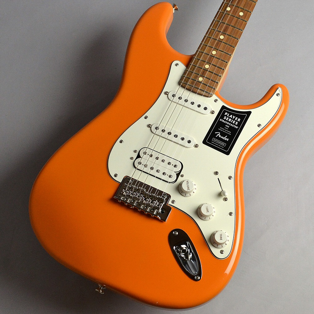 Fender Player Stratocaster HSS Pau Ferro Fingerboard/Capri Orange ストラトキャスター 【フェンダー】【新宿PePe店】