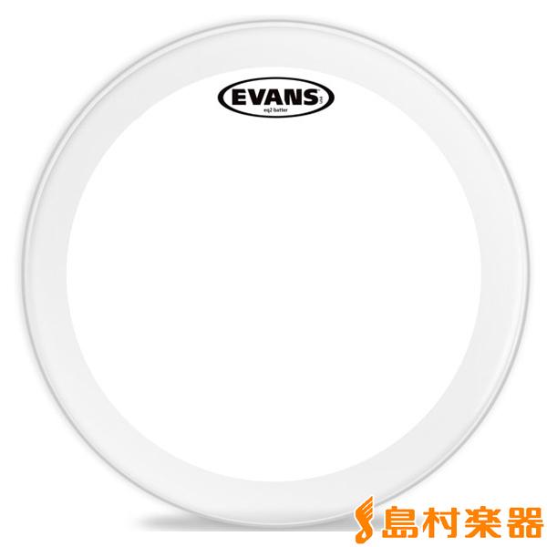 EVANS BD24GB2 バスドラムヘッド(打面) 【エバンス】