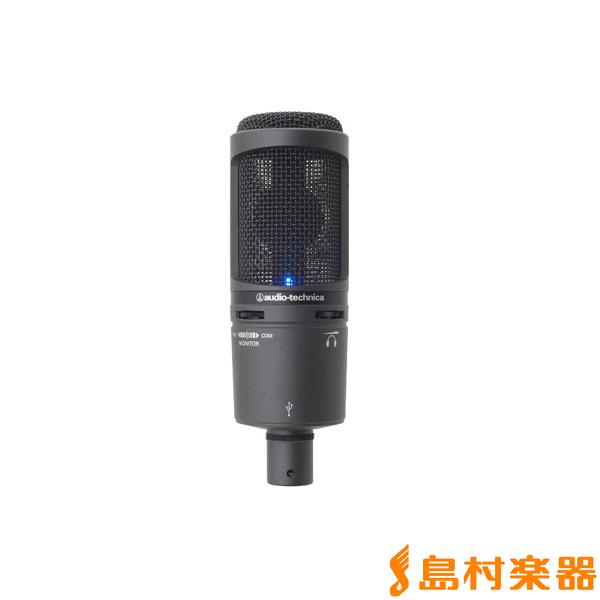 audio-technica AT2020USB+(J) USBマイク 【オーディオテクニカ】