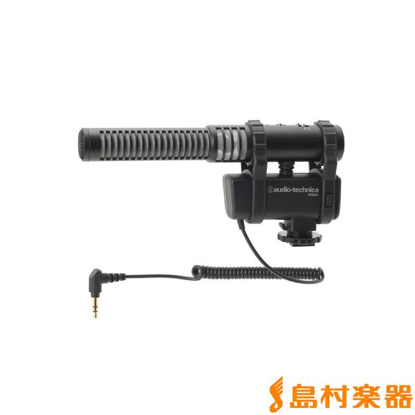 audio-technica AT8024(J) カメラマウントマイク 【オーディオテクニカ】