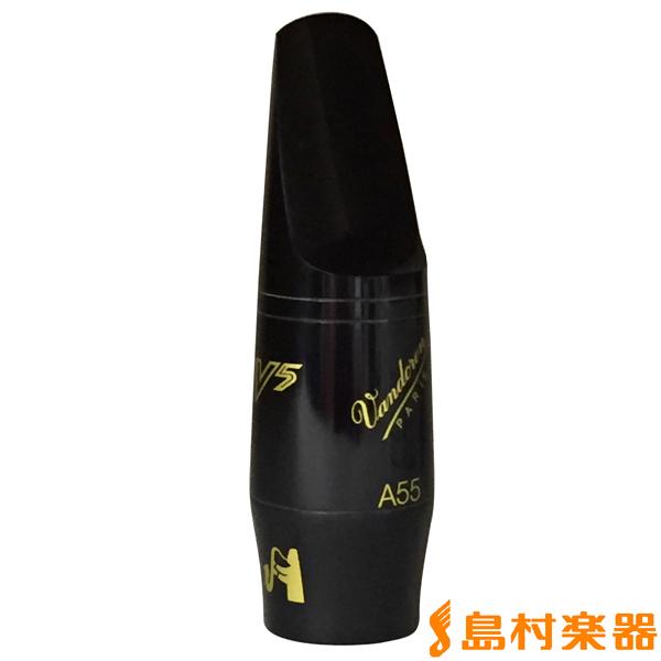 Vandoren V5/A55 アルトサックス用マウスピース 【バンドレン】