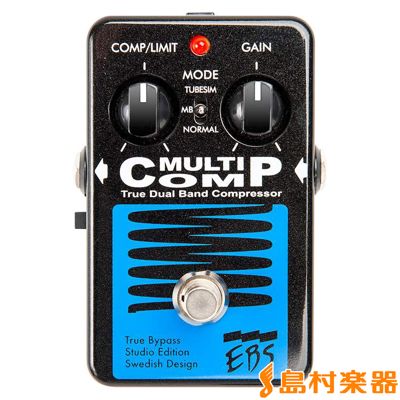 EBS Multi Comp Studio Edition マルチコンプ