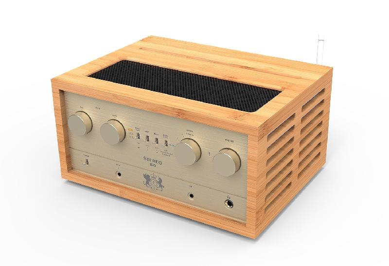 ifi Audio Retro STEREO50