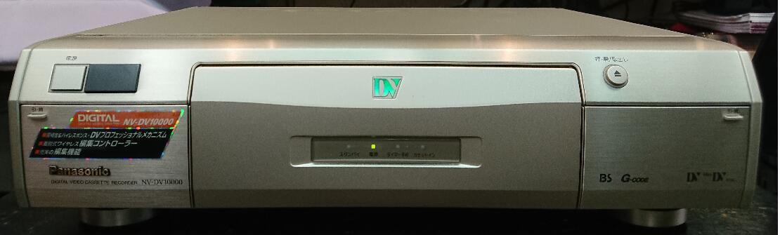 【中古品】Panasonic NV-DV10000